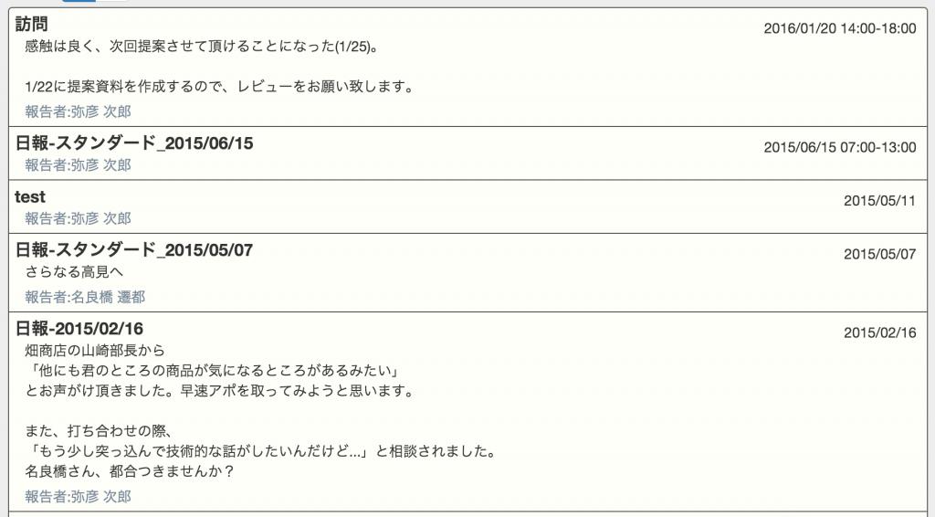 スクリーンショット 2016-01-26 13.39.41