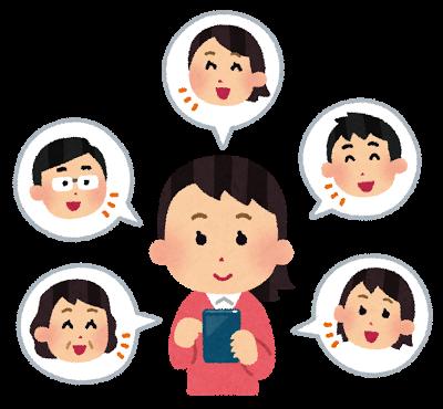 長岡市の企業の方々、格安SIMへの乗り換えもご相談下さい!